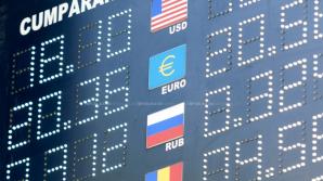 Курс валют на 29 июня