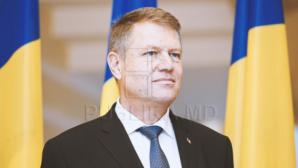 Президент Румынии утвердил предложенную кандидатуру на пост премьер-министра