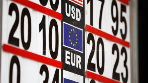 Курс валют на 12 июня