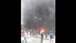 В столице Венесуэлы сожгли здание Верховного суда