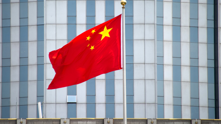 Китай обвинил Австралию в шпионаже