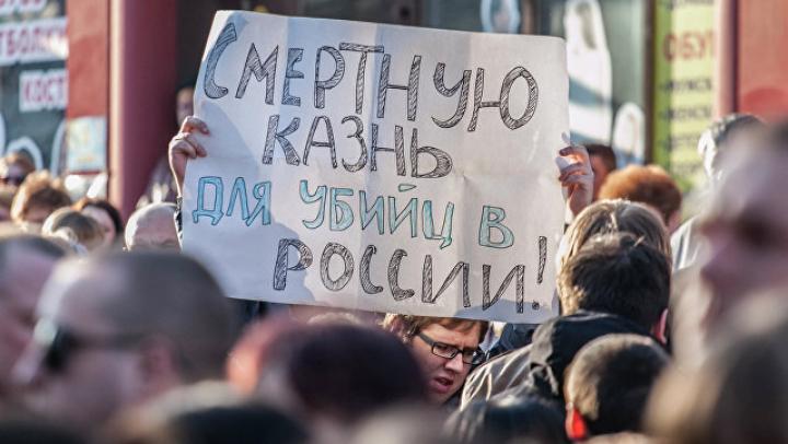 В Госдуме предложили разрешить приговаривать террористов к смертной казни с отсрочкой