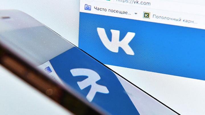 Cоздатели 7000 пабликов «ВКонтакте» могут попасть под новый закон о «группах смерти»