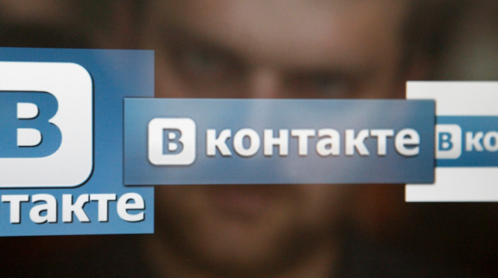 """Украинская соцсеть предложила регистрироваться через заблокированный """"ВКонтакте"""""""