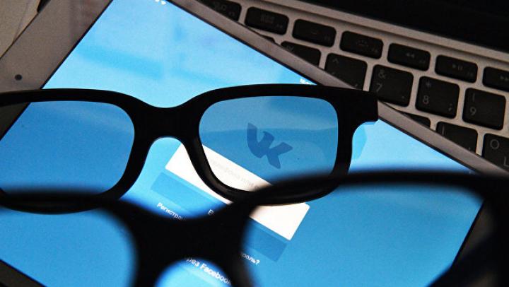 """В соцсети """"ВКонтакте"""" произошел сбой"""