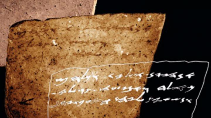 Ученые расшифровали невидимую рукопись времен Первого храма