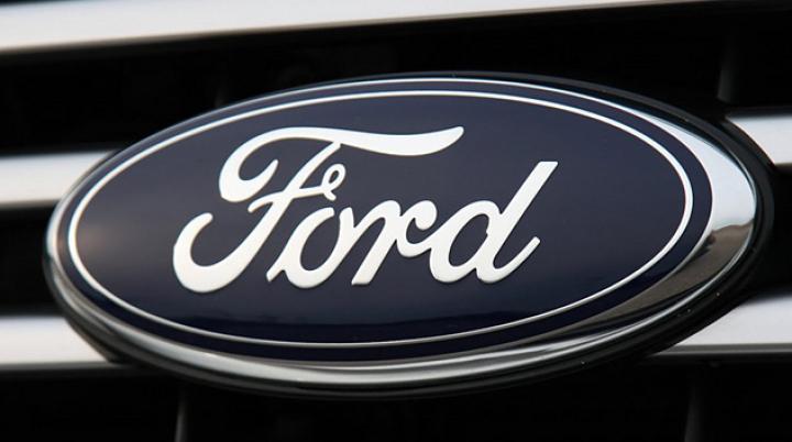 Фото: Ford придумал самоходное автомобильное кресло