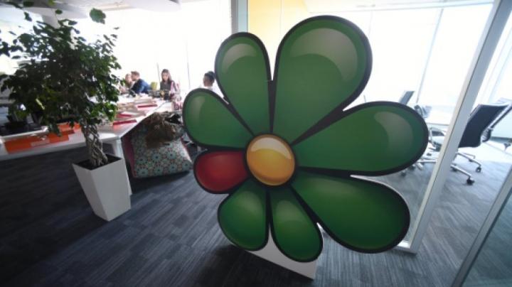 ICQ запустил функцию групповых звонков