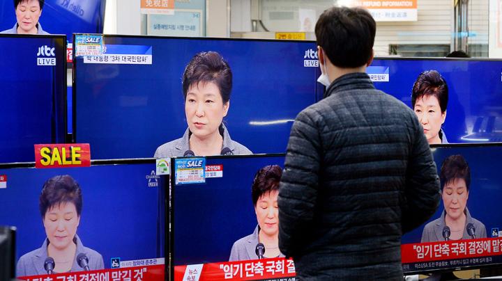 Младшей сестре экс-президента Южной Кореи предъявили обвинения в мошенничестве