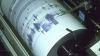 Землетрясение магнитудой 6,2 произошло у берегов Камчатки