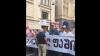 """В центре Тбилиси прошел марш под лозунгом """"Нет российскому фашизму"""""""