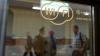 Депутат Рады объявил Wi-Fi продуктом «украинского таланта»
