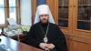 В РПЦ раскритиковали опыты американских ученых над священниками