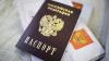 Преступница потеряла паспорт в магазине, который ограбила