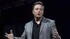 Основатель компаний SpaceX и Tesla  купил за 5 миллионов сайт, на котором всего одна буква
