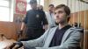"""Суд смягчил приговор """"ловцу покемонов"""" Соколовскому"""