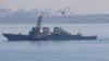 """НАТО начало военные учения """"Sea Breeze-2017"""" в Украине"""