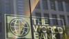 Дело о незаконном переводе денег из гранта Всемирного банка передали в суд