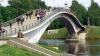Самый длинный в мире пешеходный мост появился в Швейцарии