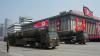 В КНДР предупредили, что их ракеты долетят до любой точки земного шара