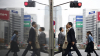 Исследование: Почти половина японцев остаются девственниками к 30 годам