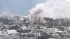 В Сан-Сальвадоре загорелось здание Минфина, погиб один человек