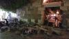 Землетрясение магнитудой 6,7 произошло прошлой ночью в Эгейском море