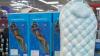 Пользователей сети озадачил похожий на гигиеническую прокладку надувной матрас