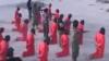 В Ливии казнили 20 подозреваемых в связях с ИГ