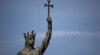 В Молдове чествуют Святого господаря Штефана чел Маре