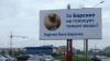 Собравшийся в президенты России кот Барсик захотел вернуть Аляску