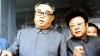 В Северной Корее почтили память великого вождя и основателя государства Ким Ир Сена