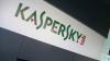 """""""Лаборатория Касперского"""" запускает бесплатный антивирус по всему миру"""