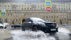 Из-за непогоды в Москве и Подмосковье пострадало более 20 человек