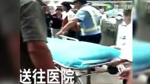 Китаянка погибла, засмотревшись в смартфон