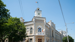 Мунсовет Кишинева выбрал исполняющего обязанности секретаря