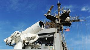 США испытали лазероное оружие, тестирование прошло в Персидском заливе