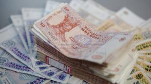 Повышение зарплат для бюджетников обсудили в эфире передачи «День за Днём»