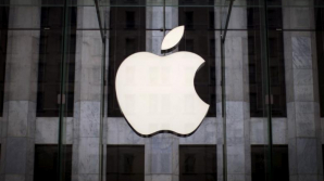 Apple не сможет представить новый iPhone в сентябре