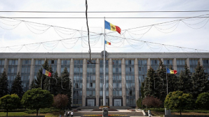 Кабмин отреагировал на празднование 25-летия миротворческой миссии в приднестровском регионе