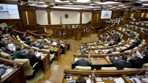 В парламенте обсудили реформу правительства
