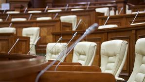 Смешанная система выборов была принята Парламентом