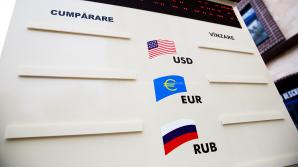 Курс валют на 22 сентября