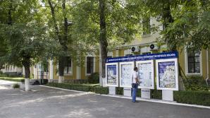 Cколько стоят контракты в ВУЗах Кишинёва