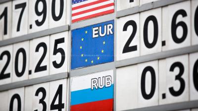 Курс валют на 25 сентября