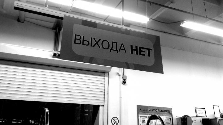 Омское ТВ запатентовало фразу «Не пытайтесь покинуть Омск»