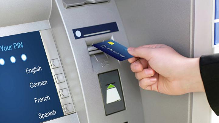 """""""Лаборатория Касперского"""" обнаружила вирус, ворующий данные банковских карт"""