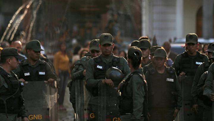 Венесуэла объявила персоной нон грата экс-президента Мексики