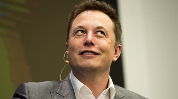Илон Маск запустил сайт с одной буквой