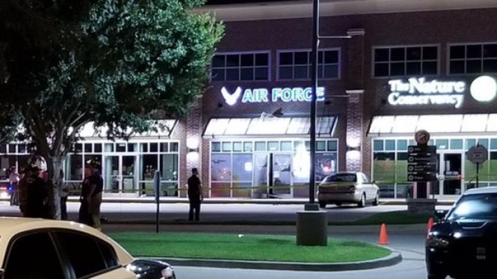 Взрывное устройство сдетонировало у вербовочного центра ВВС США в Оклахоме